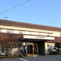 Sugano Ryokan