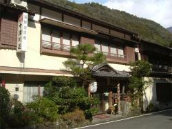 Totsukawaso