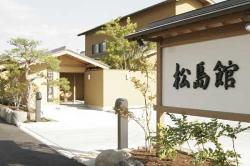 Matsushimakan