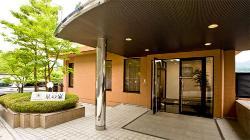 Shiki Resort Hakone Hoshinoie