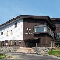 Asahidake Onsen Hotel Deer Valley