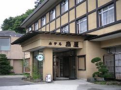 Kashikiri Rotenburo no Yado  Oogiya