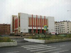 Norilsk Town Cultural Center