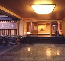 Fukiya