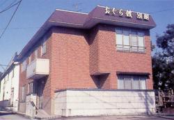Ogurakan