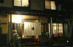 Okuzawa Ryokan