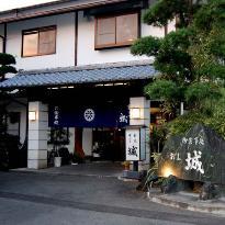 Ryokan Shiro