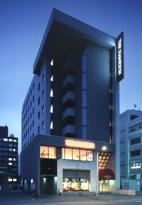 The Hamilton Sapporo