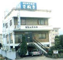 Ryokan Sanuki