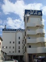 Business Hotel Fukuhara
