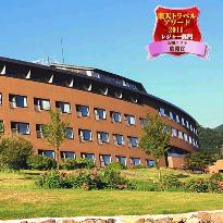 Hotel Greenpia Minamiaso