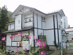 Shimizuya Ryokan