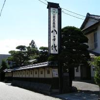 Kappo Ryokan Yachiyo