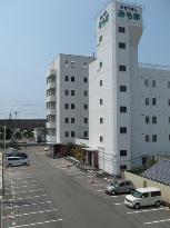 Business Hotel Miyama