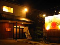 Akanemi Ryokan