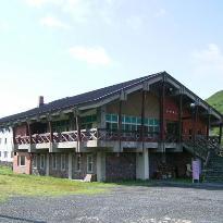 Niseko Yamanoie