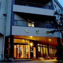 Shichigamaso