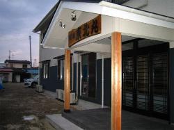 Funayado Touhokumaru