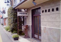 Iseya Ryokan