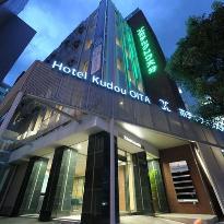 Hotel Kudou Oita