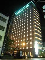 Hotel Route Inn Iwakiizumi Ekimae