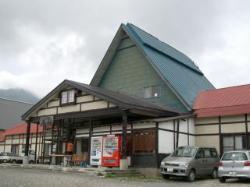 Nugudamarinosato Hiyu Hakkodaonsen