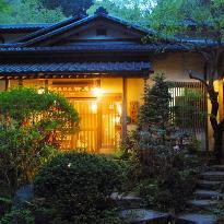 Yamagiya
