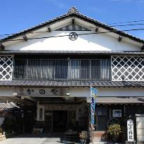 Ryokan Kanoya