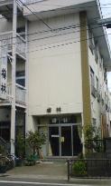 Ryokan  Bairin