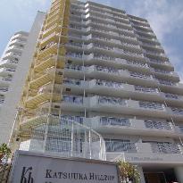 Katsuura Hilltop Hotel