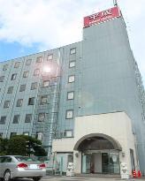 Heisei Hotel