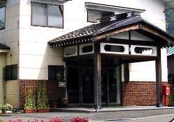 Ryokan Aikawaya