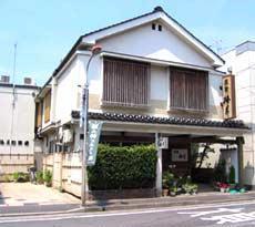 Baigetsu Ryokan
