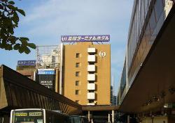 Nagaokata Terminal Hotel