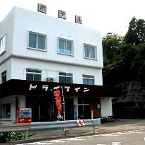 Hotel Yataro