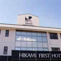 Hikami First Hotel