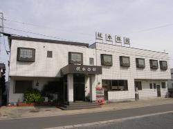Kajimoto Ryokan