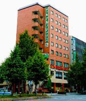 Hotel Arflex