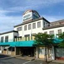 Hotel Nissin Kaikan