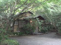 Orihashi Ryokan