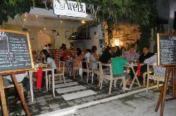 EatWell Bali