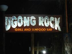 Ugong Rock Grill & Seafood Bar