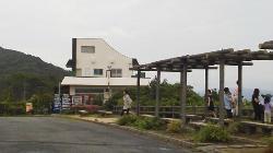 Yomomi Bridge Observatory