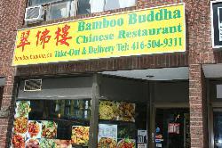 Bamboo Buddha Chinese Restaurant