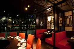 Plume Chinese Restaurant