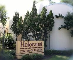 Holocaust Memorial Center Museum