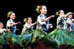Maui Arts & Cultural Center