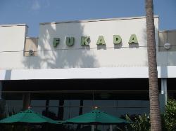 Fukada Restaurant