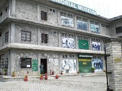 Pokhara Museum