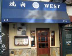 Yakiniku West